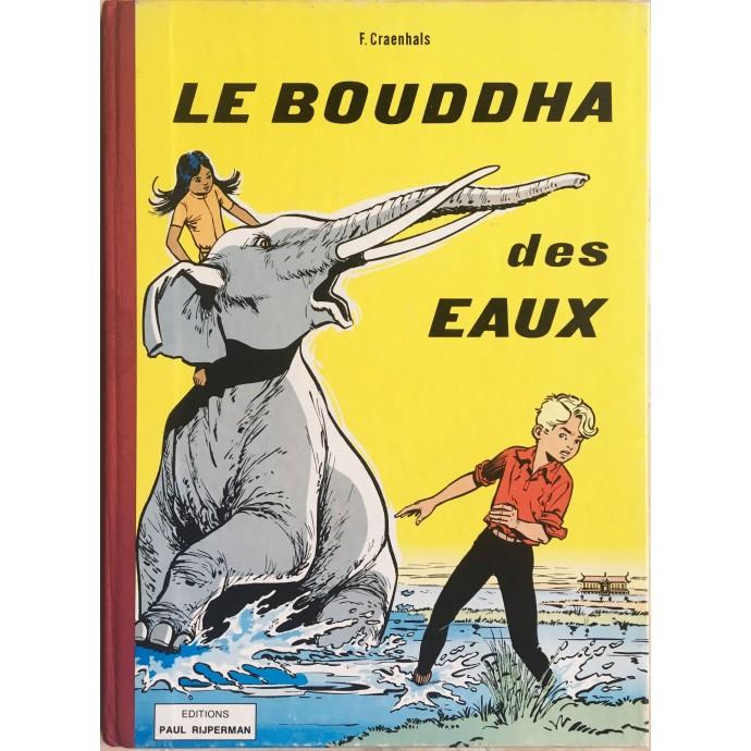 Pom et Teddy  Le Bouddha des eaux TL 1982