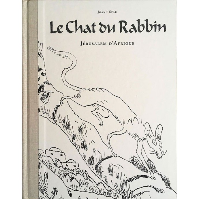 Chat du Rabbin (le) - Jérusalem d'Afrique - TL 2007 - 1